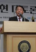 「제4회 자원순환사회 실현 대…